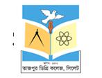 tajpur-college