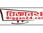 Biggan24